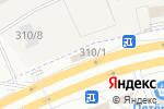 Схема проезда до компании Академия теплиц в Перми