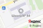 Схема проезда до компании Регион 159 в Перми