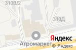 Схема проезда до компании Ремонтная компания в Перми