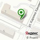 Местоположение компании Государственная автошкола