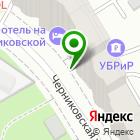 Местоположение компании Башкирская цементная компания