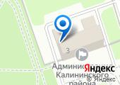 Администрация Калининского района городского округа г. Уфа на карте