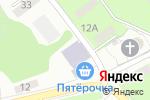 Схема проезда до компании ОФСАЙД в Перми
