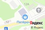 Схема проезда до компании Библиотека №11 им. А.С. Грибоедова в Перми