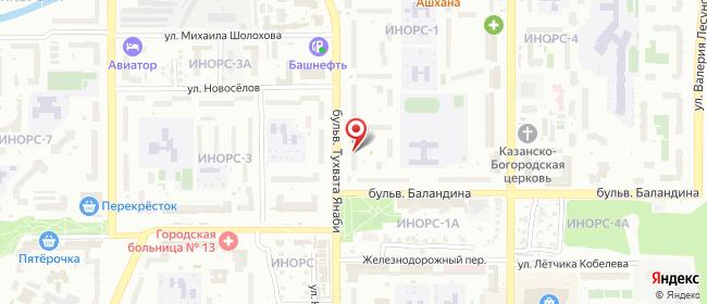 Карта расположения пункта доставки Alexpost в городе Уфа