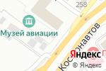 Схема проезда до компании Пермский музей авиации в Перми