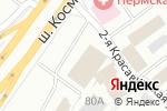 Схема проезда до компании Skoda в Перми