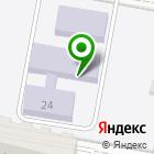 Местоположение компании Детский сад №203