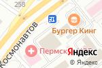 Схема проезда до компании Магазин вышивки и детского творчества в Перми
