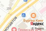 Схема проезда до компании Магазин по продаже фруктов и овощей на шоссе Космонавтов в Перми