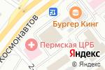 Схема проезда до компании Компания по продаже и производству жестяных изделий в Перми