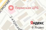 Схема проезда до компании EMS Russian post в Перми