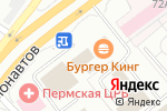 Схема проезда до компании Агентство недвижимости Пермского района в Перми