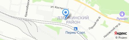 Сервис-центр на карте Перми