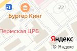 Схема проезда до компании Отдел МВД России по Пермскому району в Перми
