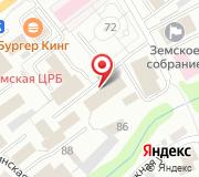 Управление земельно-имущественными ресурсами Пермского района МКУ