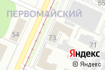 Схема проезда до компании УралДорСтрой в Перми