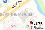 Схема проезда до компании Пермский краевой многофункциональный центр предоставления государственных и муниципальных услуг в Перми