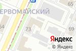 Схема проезда до компании СеРБ и К в Перми