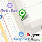 Местоположение компании Магазин товаров для рыбалки на Вологодской