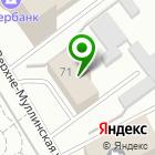 Местоположение компании Администрация Пермского муниципального района