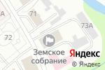 Схема проезда до компании Земское собрание Пермского муниципального района в Перми