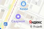 Схема проезда до компании Виссманн в Перми
