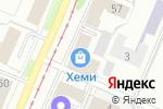 Схема проезда до компании Уралхимлаб в Перми