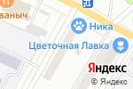 Схема проезда до компании В разлив! в Перми