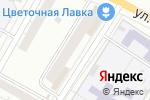 Схема проезда до компании Клаксон-Авто в Перми