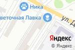 Схема проезда до компании Свободная касса в Перми