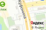 Схема проезда до компании У Имина в Перми