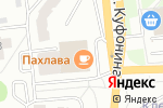 Схема проезда до компании Amore Mio в Перми