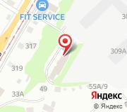 Управление благоустройством Пермского муниципального района МКУ