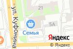 Схема проезда до компании Шаверма-Хаус в Перми