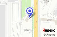 Схема проезда до компании ФОРВАРД в Уфе