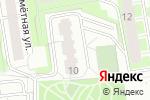 Схема проезда до компании У дома в Перми