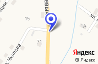 Схема проезда до компании ПРОФЕССИОНАЛЬНЫЙ ЛИЦЕЙ № 67 в Ильинском
