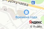 Схема проезда до компании Империя праздника в Перми