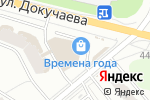 Схема проезда до компании Золотая рыбка в Перми