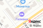 Схема проезда до компании Клининг стиль в Перми