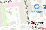 Схема проезда до компании Забота о женщине в Перми