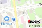 Схема проезда до компании Классный колбасный в Перми