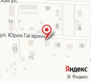 Администрация Орджоникидзевского района городского округа г. Уфа