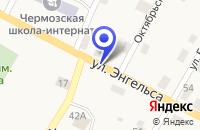 Схема проезда до компании СПОРТИВНЫЙ КЛУБ ЛИДЕР в Ильинском