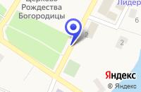 Схема проезда до компании ДЕТСКИЙ САД № 4 в Ильинском