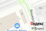 Схема проезда до компании НерудСтройПоставка в Перми