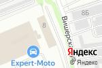 Схема проезда до компании Прикамский Альянс в Перми