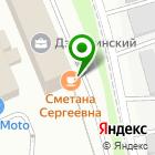 Местоположение компании НерудСтройПоставка