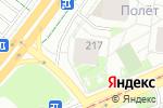 Схема проезда до компании Кирова Хауз в Перми
